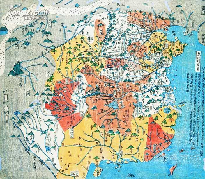 古今沿革地图